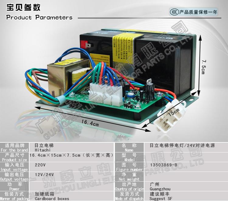 现还优惠特价以下产品: 日立电梯停电灯/24V对讲电源 日立电梯主机编码器TS5246N478 日立电梯外呼显示板BX-SCL-C3 日立电梯门机板DMC-1 广日电梯显示板GR-P-HOO 广日电梯串行通讯板CAN B2 V3.0 三菱电梯外呼显示板P366718B000G05 广日串行板SCLB3 日立操纵箱显示板B95 日立门锁轮DK-RN4R-A ,规格45X15X6201 广日门锁DK-RN4YT-DLSI 三菱电梯串行板P203713B000G11 日立新款门锁轮配DK-RSL 三菱电梯主板
