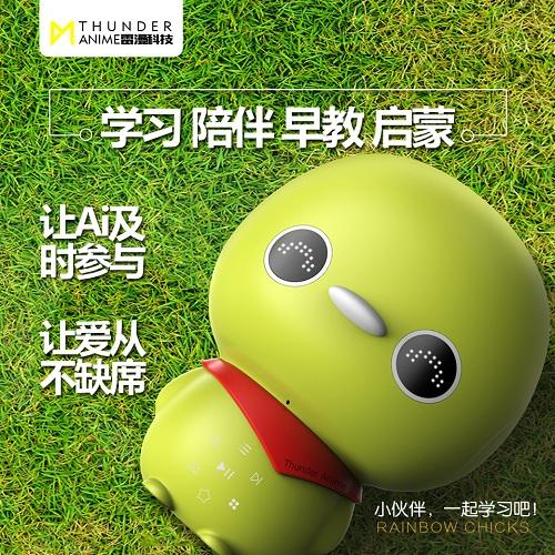 小鸡彩虹智能机器人到底好不好呢合作双赢,共渡时艰