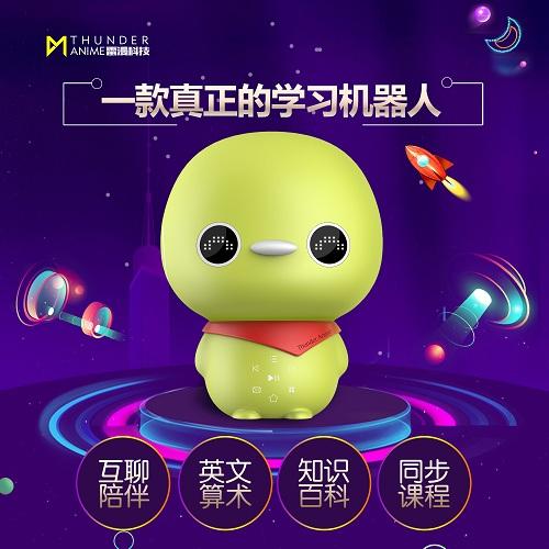 最值得入手的儿童机器人哪款最好-小鸡彩虹机器人好玩又有趣期待您的大驾