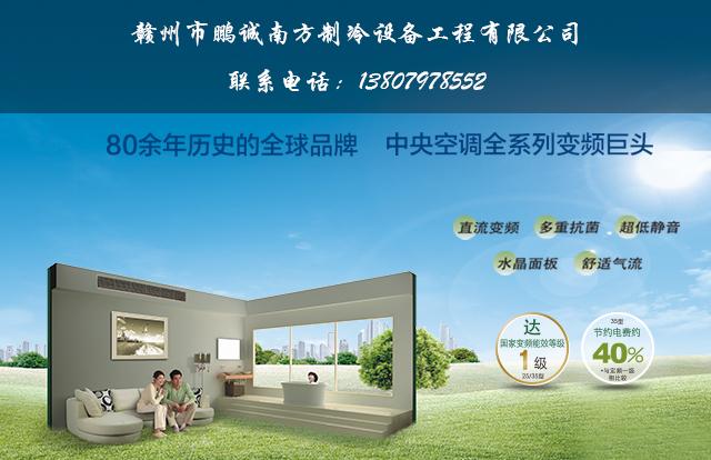 海报三640x320