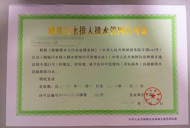 广州番禺餐饮企业必打开办理v餐饮许可证空白须要显示天正图纸_图片