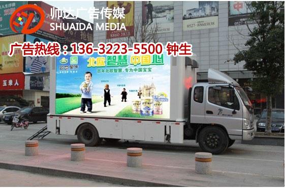 广州led电视车出租,惠州led显示屏广告车租赁,广告车流动性好高清图片