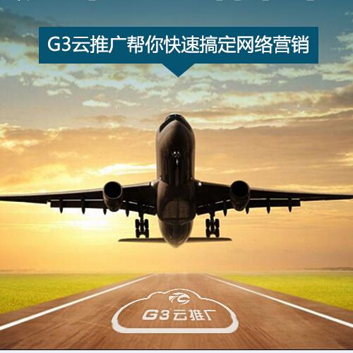 广州海珠区效果好的品牌营销方案