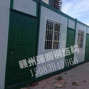 房屋为整体结构,内有框架,墙体为钢板,可用木板饰面,可整体迁移,使用