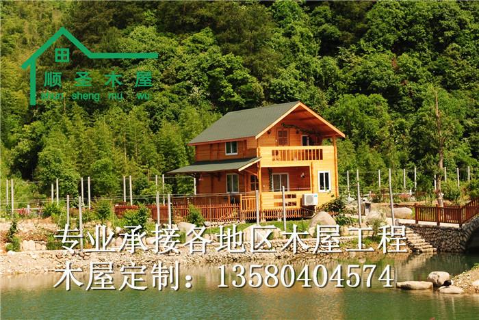 清远别墅建造清远木质搭建木屋木屋v别墅别墅超木屋mc小图片