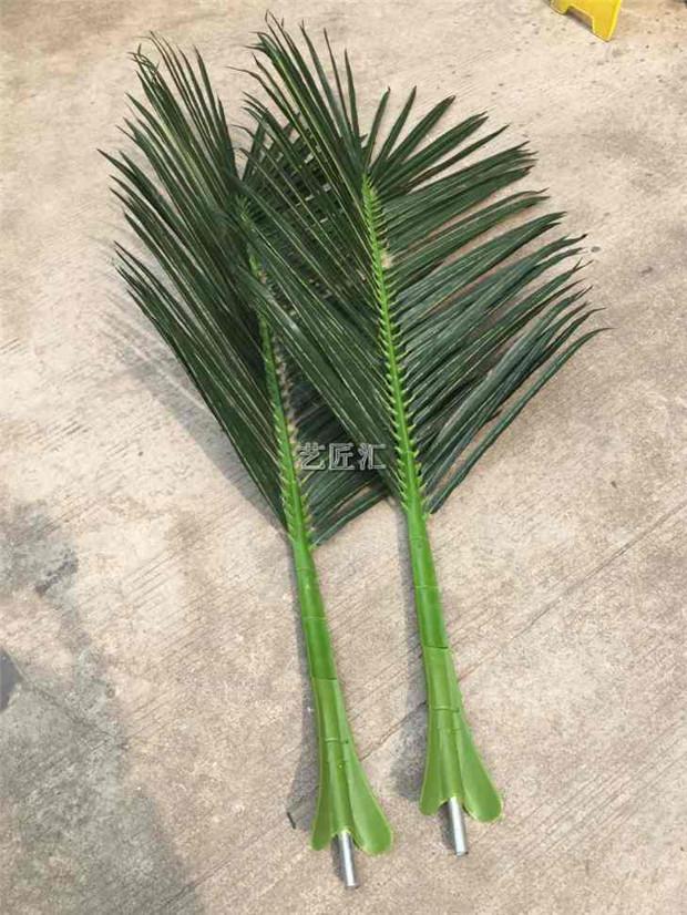 厂家直销9米玻璃钢仿真椰子树假椰子树风景树,任何尺寸可定制