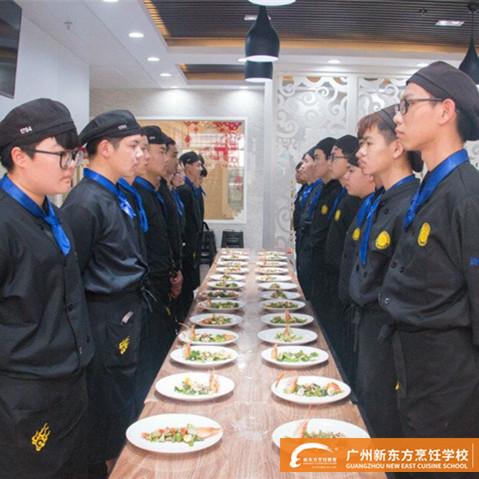 广州哪家厨艺学校学习烘焙好了?烘焙培训哪家好?