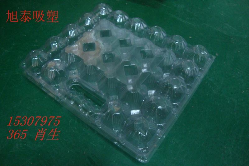 专业生产各种吸塑包装的现代制造企业,工厂地处江西省赣州市**飞机场