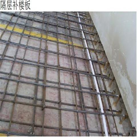 (2)采用钢筋混凝土框架结构优点:造价相对比较低,能和原有建筑的结构