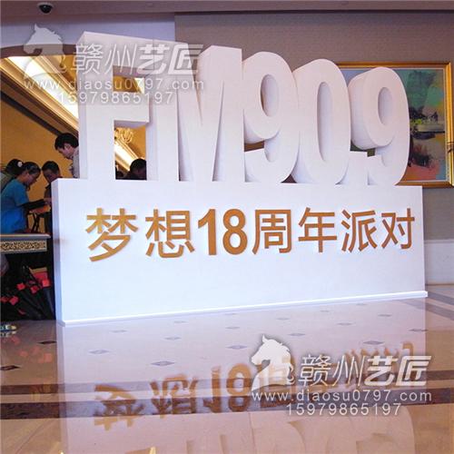 兴国GRG增强石膏板厂家认准赣州艺匠欢迎来扰