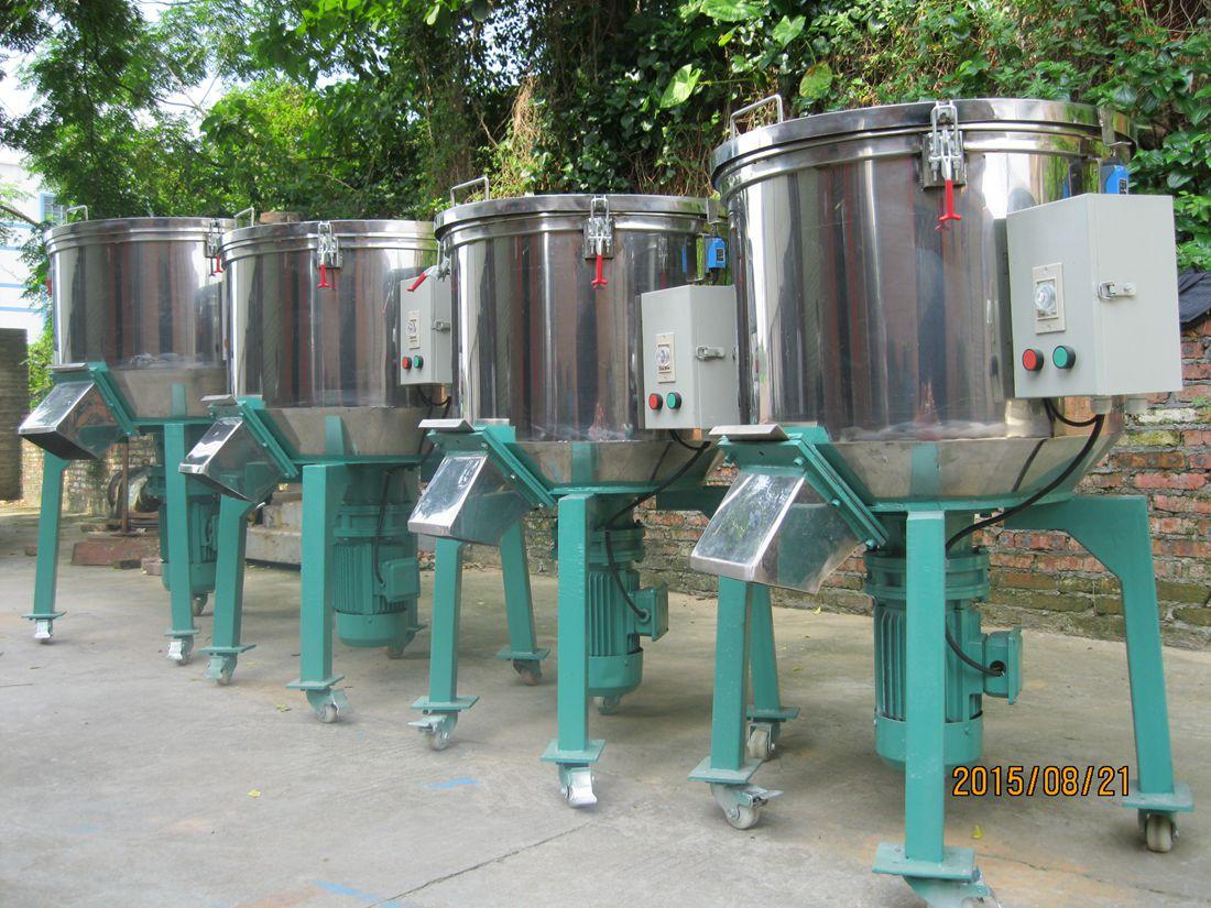 立式混色机 塑料搅拌机 物料接触部分为全不锈钢制作厂家货源