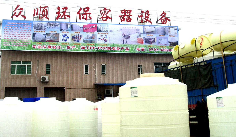 南昌专业的塑料桶,江西塑料桶生产厂家