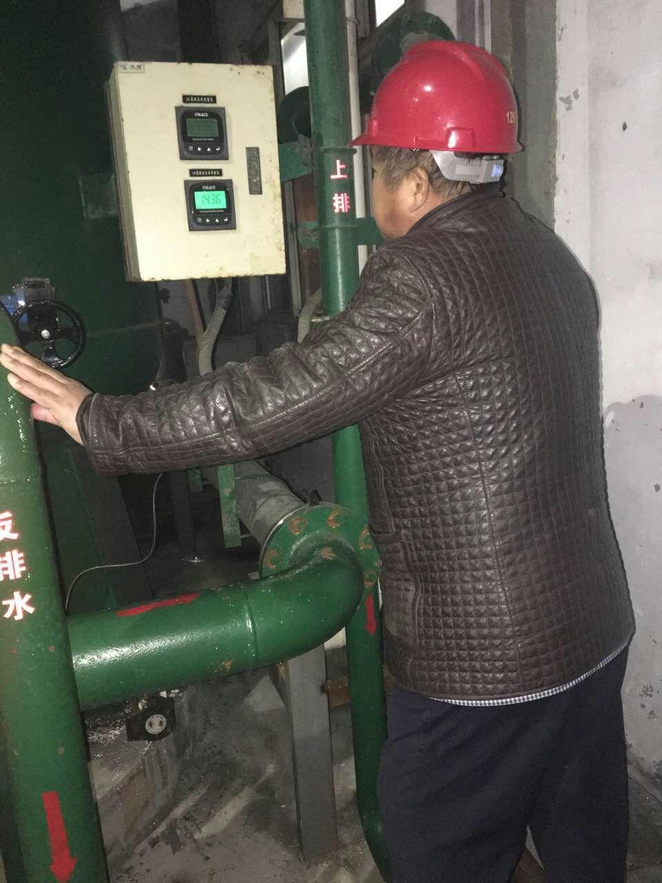 鹤壁市海格化工科技有限公司专业生产阴阳离子交换树脂,电厂专用树脂