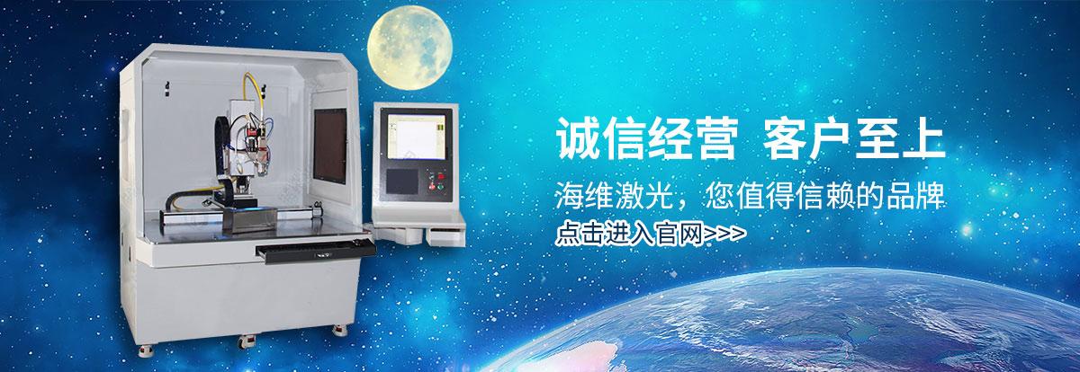 新闻资讯_深圳市海维光电科技有限公司  网站首页  新闻资讯  产品中心  关于