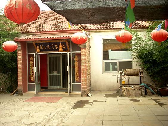 南京饭店装修风格南京汉拓装饰教您如何把控