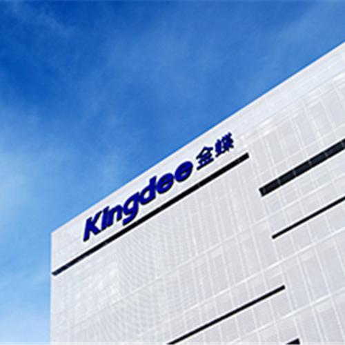 佛山金蝶k3erp系统-金蝶服务商-金蝶授权伙伴-浩创科技