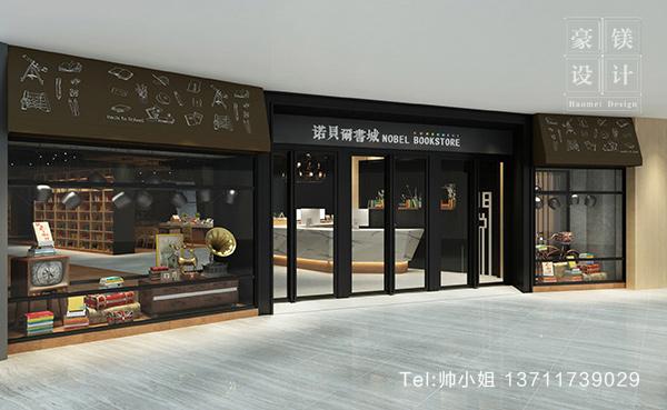 广东普宁社区书店设计装修提升国民的阅读和媒体素养图片