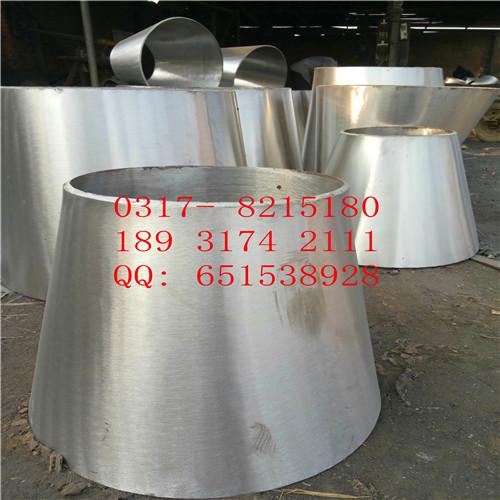 钢制不锈钢异径管