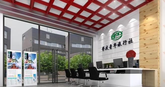 南京旅行社门头设计