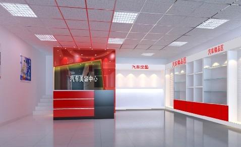南京汽车装饰店面装修需要注意哪些事项