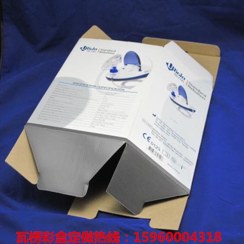 瓦楞外包装纸箱