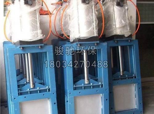 广州气动插板阀价格-气动插板阀厂家-气动插板阀型号