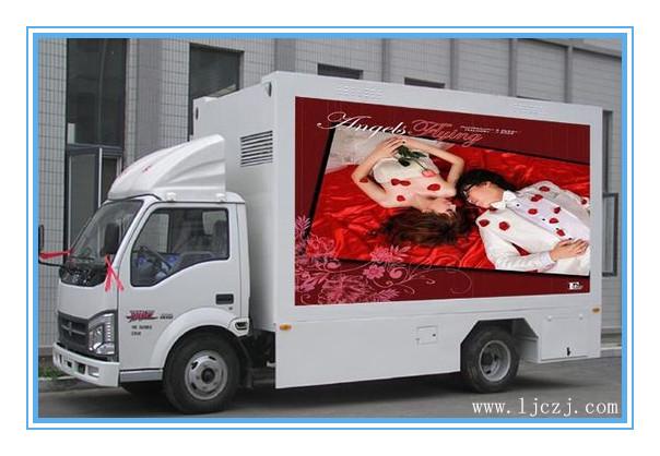 流动舞台车 LED广告车直销 品牌厂商 值得信赖