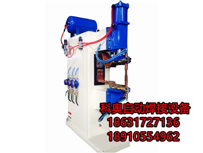 气动点焊机供应商声誉良好气动点焊机报价优惠图片
