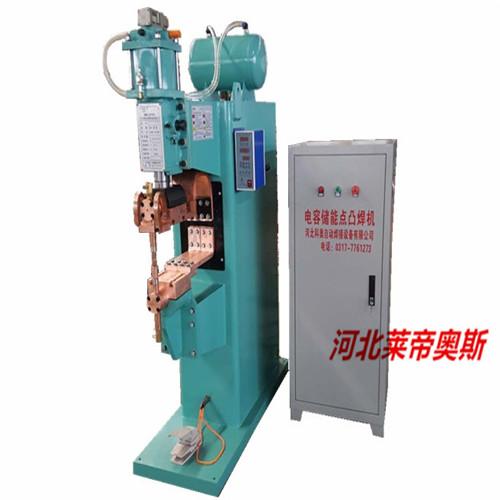 随着储能电解电容器的发展,储能式焊机的储能量可以达到很大,体积却很