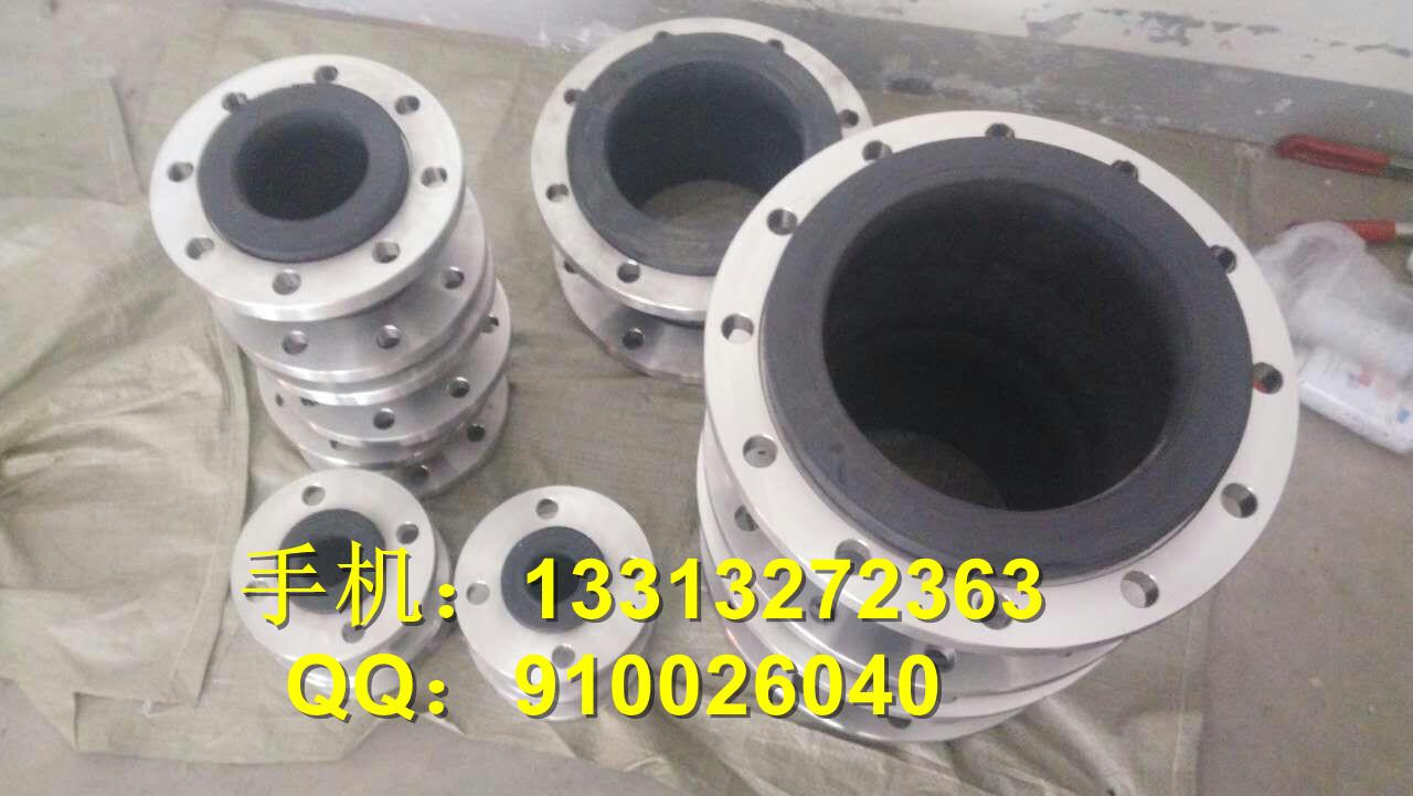 广州DN150 PN10 316不锈钢法兰衬四氟橡胶减震器