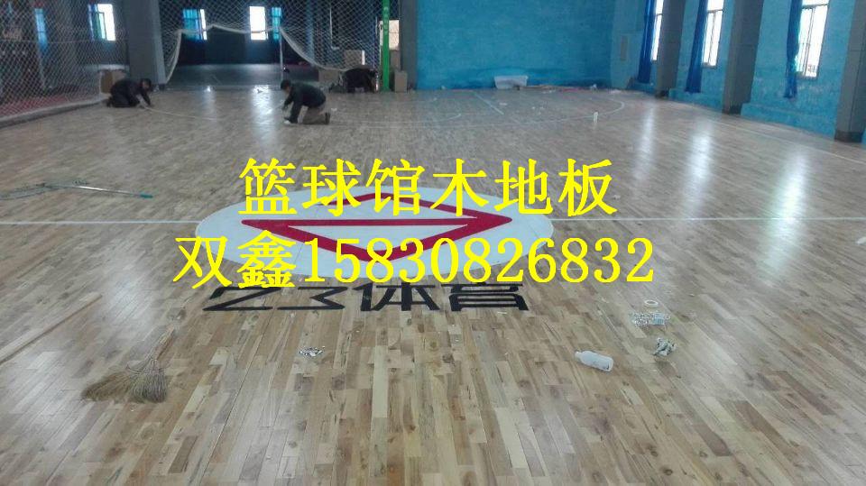 运动木地板厂家体育木地板的走向