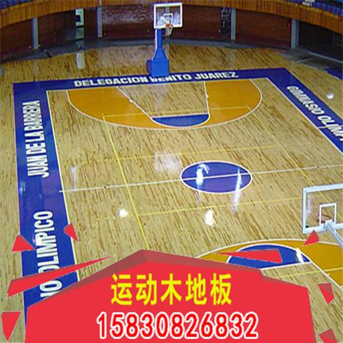 篮球馆螺杆木地板安装体育有何不同m6非标价格图片