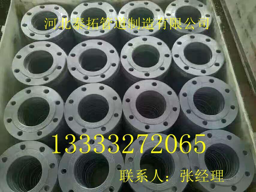 平焊法兰的密封面可以制成光滑式,凹凸式和榫槽式三种.图片