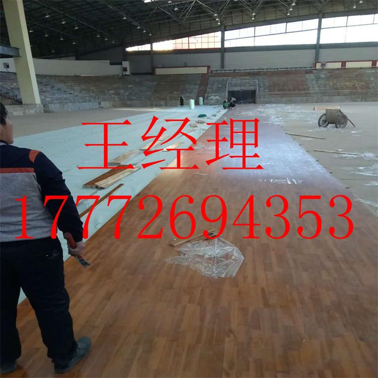 运动木地板硬木企口定制体育木地板可配色