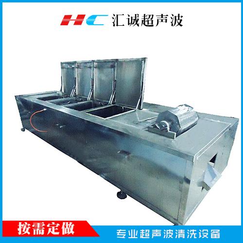湖南滚筒式超声波清洗机厂