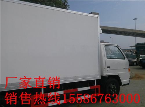 蓝牌江铃5吨冷藏车厂家直销价格高清图片