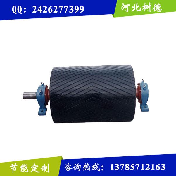 传动滚筒结构形式传动滚筒工作原理树德输送机械制造