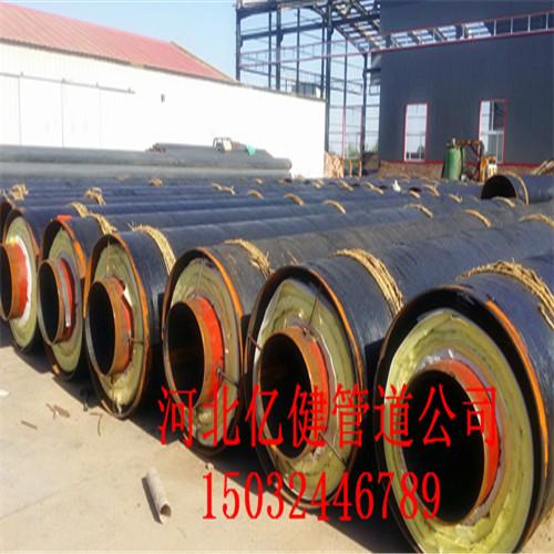 钢套钢保温管价格