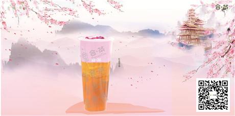 茶饮行业颜值担当,带来高格调新茶饮体验