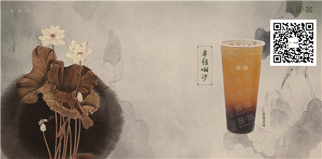 合茶推动奶茶行业转型升级,成为茶饮行业饮领者