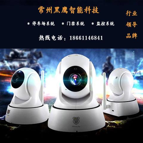 溧阳竹箦镇最新的智能停车场引导系统选择黑鹰智能欢迎详细关注