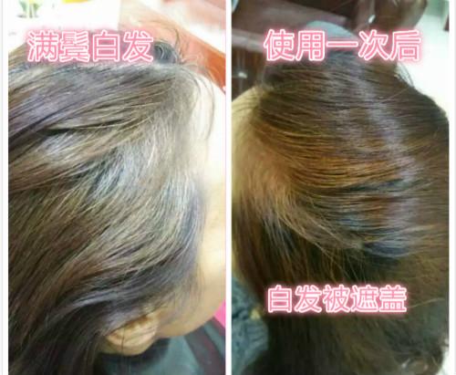 新海娜粉染发方法