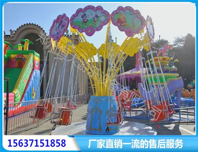 儿童旋转飞椅游乐设备种类多【火爆销售中】色泽鲜亮