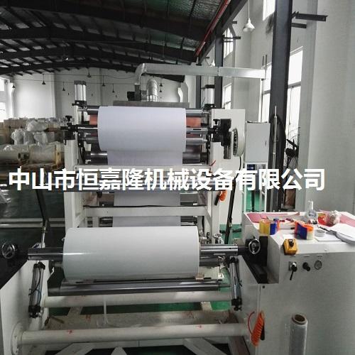 广东青壳纸复合机批发|推荐恒嘉隆机械设备