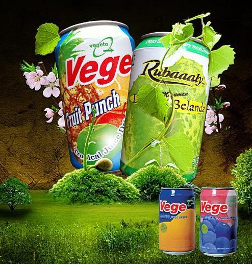 维格塔果汁来自于马来西亚纯果汁饮料,原汁原味,畅快享受.