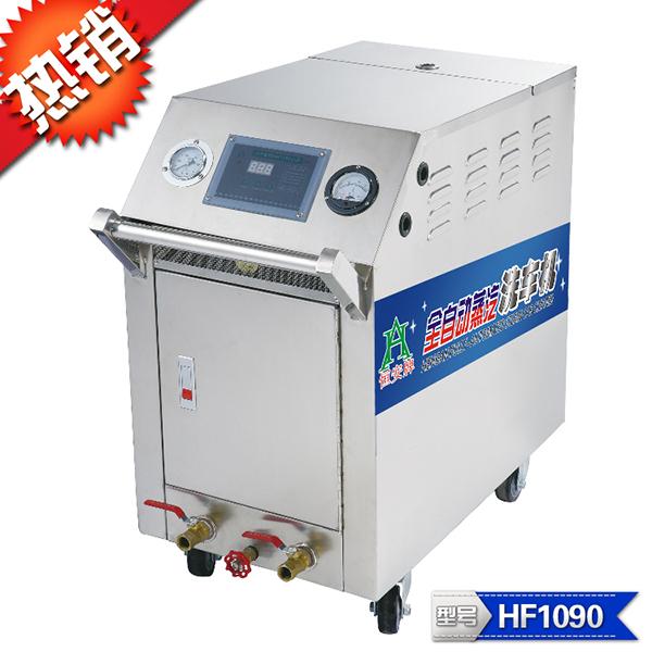 恒晏五金机械有限公司是一家专业设计生产蒸汽洗车机和生产蒸汽清洗机