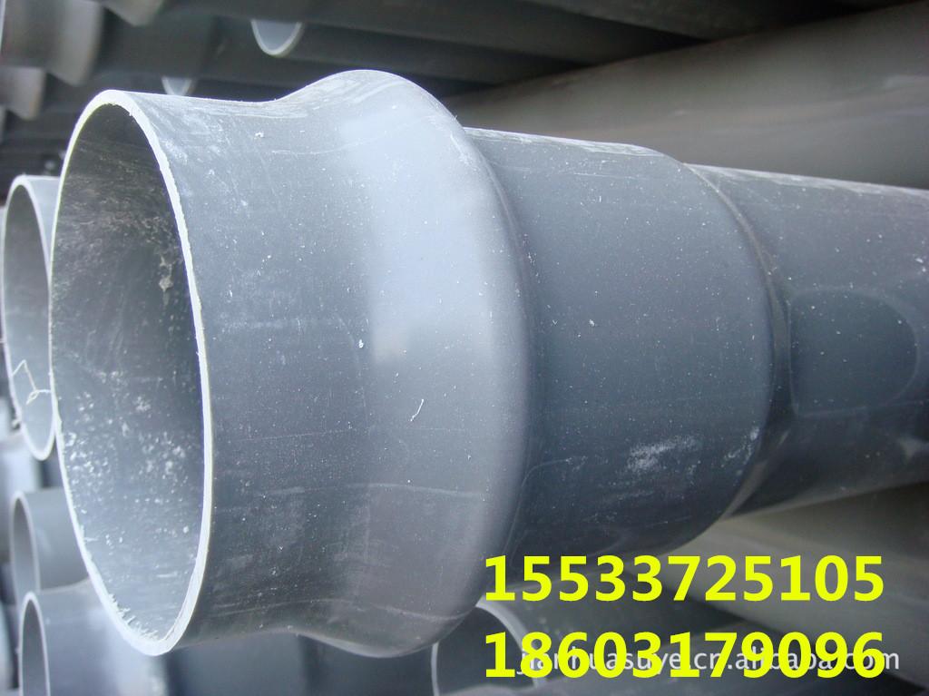 pvc给水管与管件配套使用连接方法