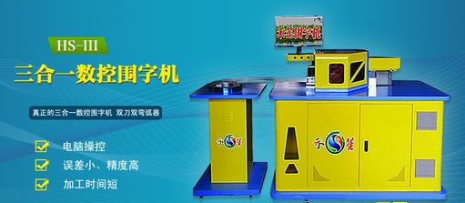 北京专业发光字铝边带生产厂家
