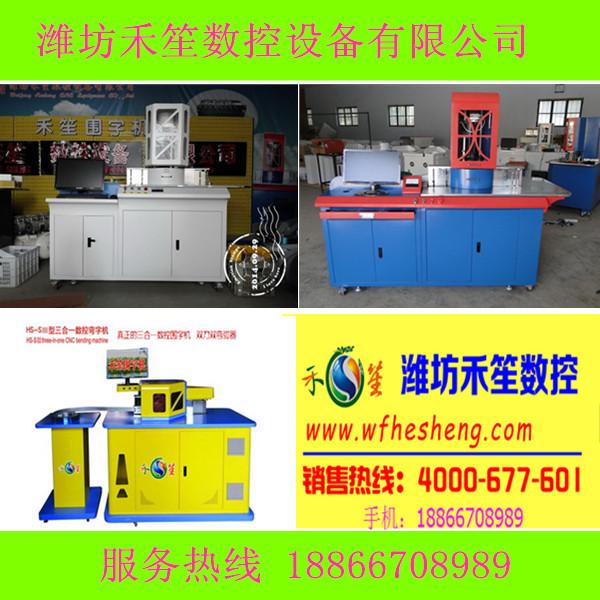 北京离子切割机公司