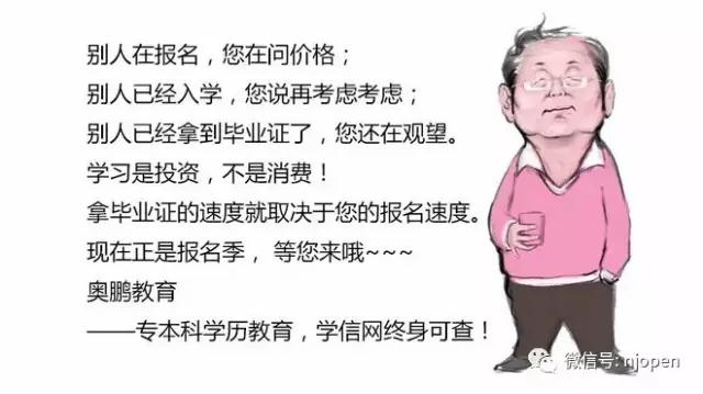 安徽网络远程教育秋季热招高起专专升本物流管理专业